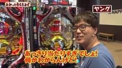 #107 わかってもらえるさ/ニューチバリヨ/パトラッシュJ/DOT/動画