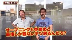 #161 わかってもらえるさ/凱旋/七つの大罪/動画