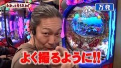 #199 わかってもらえるさ/大海4/慶次〜蓮/ウルトラ6兄弟/ビッグドリーム2/動画