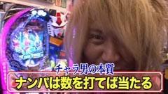 #124 木村魚拓の窓際の向こうに慶/動画