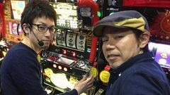 #21 ふらっと55/ソーラー7/ビーキッズクラブ/不二子/タイムクロス/動画
