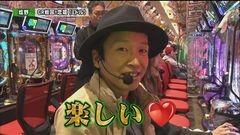 #75 ペアパチ/GANTZ/Another/戦国†恋姫/動画