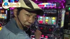 #101 ふらっと55/攻殻機動隊/押忍!番長A/サンダーVリボルト/動画