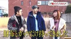 #73 旅打ち/ダンバイン甘/北斗 天破/マイジャグIV/動画