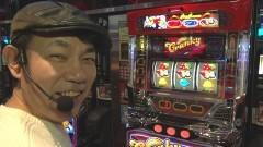 #113 ふらっと5/ディスクアップ/ 聖闘士星矢 海皇覚醒SP/動画