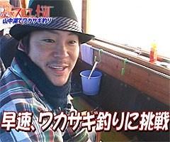#427射駒タケシの攻略スロット�Z�満福箱・マジックスパイス・ファニーサンタ2/動画