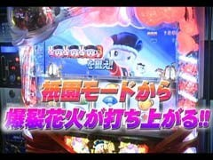 #485射駒タケシの攻略スロット�Z�赤ドン雅/動画