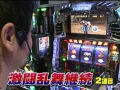 #487射駒タケシの攻略スロット�Z�鉄拳2nd/パチスロ北斗の拳/動画