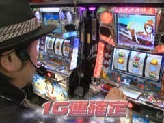#530 射駒タケシの攻略スロット�Z�キュインぱちすろ南国育ち/動画