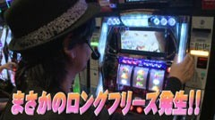 #632 射駒タケシの攻略スロット�Z/パチスロ化物語/動画