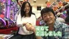 #38 ペアパチ/ヱヴァ10/CRマクロスF2/エヴァ9/動画