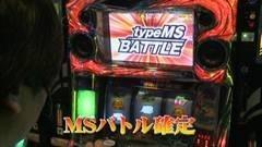 #691 射駒タケシの攻略スロットVII/スロ エウレカセブン2/動画