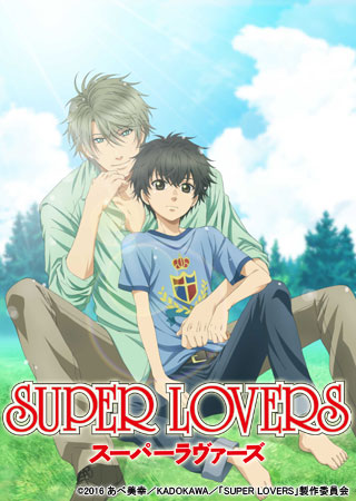 PV 「SUPER LOVERS」/動画