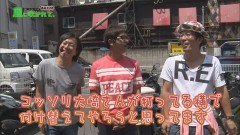 #15 あるていど風/沖縄4/番長3/リノ/獣王 覚醒/動画