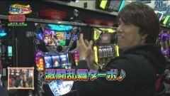 #16 ゲッツゴー/北斗 新伝説創造/イノキロード/獣王覚醒/動画