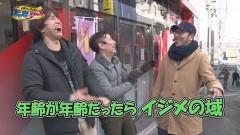 #22 ゲッツゴー/番長3/サラ番/ジャグラーEX-AE/動画