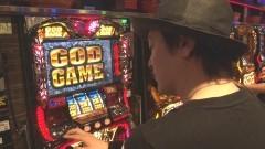 #809 射駒タケシの攻略スロットVII/やじきた/ハーデス/動画