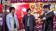 #44 ゲッツゴー/ダンまち/番長3/ウィッチマスター/動画