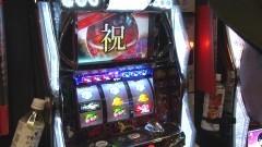 #861 射駒タケシの攻略スロットVII/アレックス/ドンちゃん2/化物語/動画