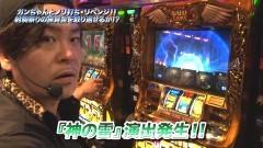 #866 射駒タケシの攻略スロットVII/凱旋/動画