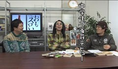 #25 ういちとヒカルのおもスロい人々先崎学/動画