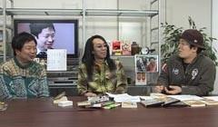 #26 ういちとヒカルのおもスロい人々先崎学/動画