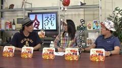 #104 おもスロい人々/栗山直人/動画
