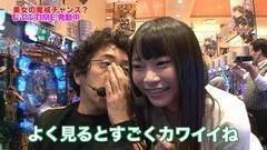 #75 ツキとスッポンぽん/牙狼 魔界ノ花/動画
