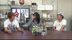 #204 おもスロい人々/2番セカンド近田/動画