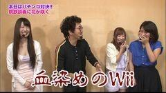 #106 ツキとスッポンぽん/海物語 in Japan with 桃太郎電鉄/動画