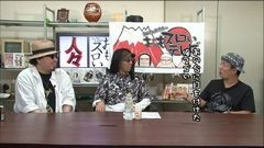 #205 おもスロい人々/近間岬/動画