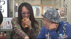 #224 おもスロい人々/川本2D/動画