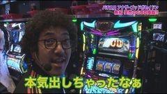 #145 ツキとスッポンぽん/ポセイドン /動画