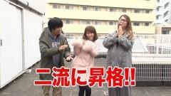 #23 三流/機動戦士ZガンダムR/動画