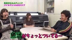 #218 ツキとスッポンぽん/ダイキン/慶次2/シンフォギア/動画