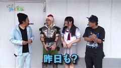 #35 貧乏家族/HEY!鏡/CRケロロ軍曹/FAIRYTAIL設定付/動画
