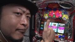 #32 DXセレクション/パチスロ 花人-はなんちゅ-/動画
