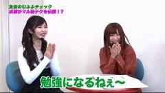 #250 ツキとスッポンぽん/GI優駿2/ハーデス/Re:ゼロ/動画