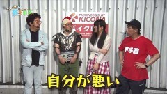 #70 貧乏家族/凱旋/Pゾンビリーバボー/星矢 海皇覚醒SP/動画