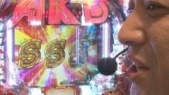 #20 コンバト/サラリーマン番長、ぱちんこAKB48バラの儀式/動画