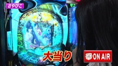 #341 オリジナル必勝法セレクション/北斗無双/慶次2 漆黒/動画