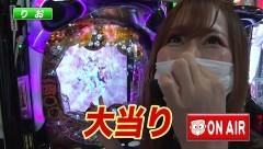#342 オリジナル必勝法セレクション/シンフォギア2/慶次2 漆黒/新・必殺仕置人/動画