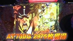 #628 射駒タケシの攻略スロット�Z/押忍!サラリーマン番長/動画