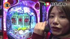 #18 オリジナル必勝法セレクション/北斗7/慶次2/猪木 打てばわかるさ/動画