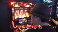 #828 射駒タケシの攻略スロットVII/ハーデス/貞子vs伽椰子/動画