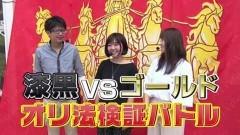 #93 オリジナル必勝法セレクション/慶次2漆黒/聖闘士星矢4/動画