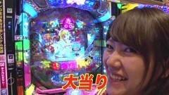 #106 オリジナル必勝法セレクション/シンフォギア/アイマリン/夢幻闘乱/動画