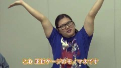 #142 オリジナル必勝法セレクション/座談会/動画