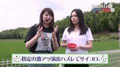 #215 オリジナル必勝法セレクション/ななちゃん&たまげの差玉バトル/動画