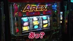 #907 射駒タケシの攻略スロットVII/アレックス/動画